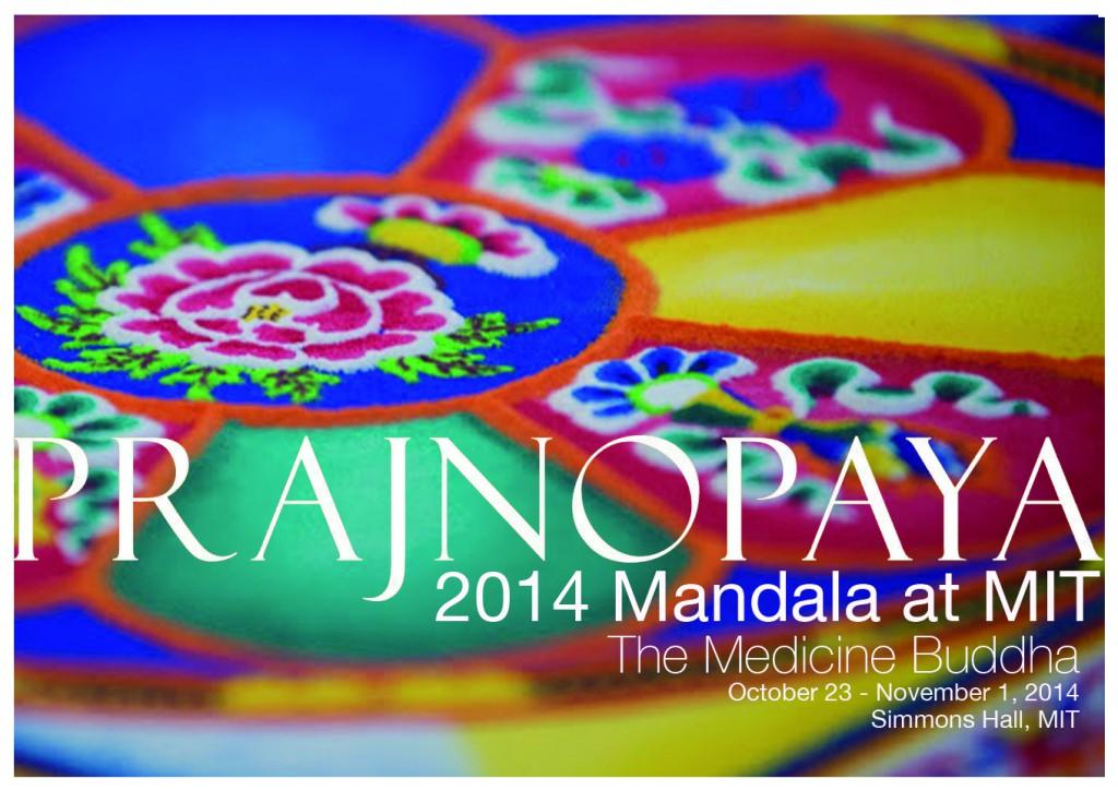 Mandala 2014 (3)